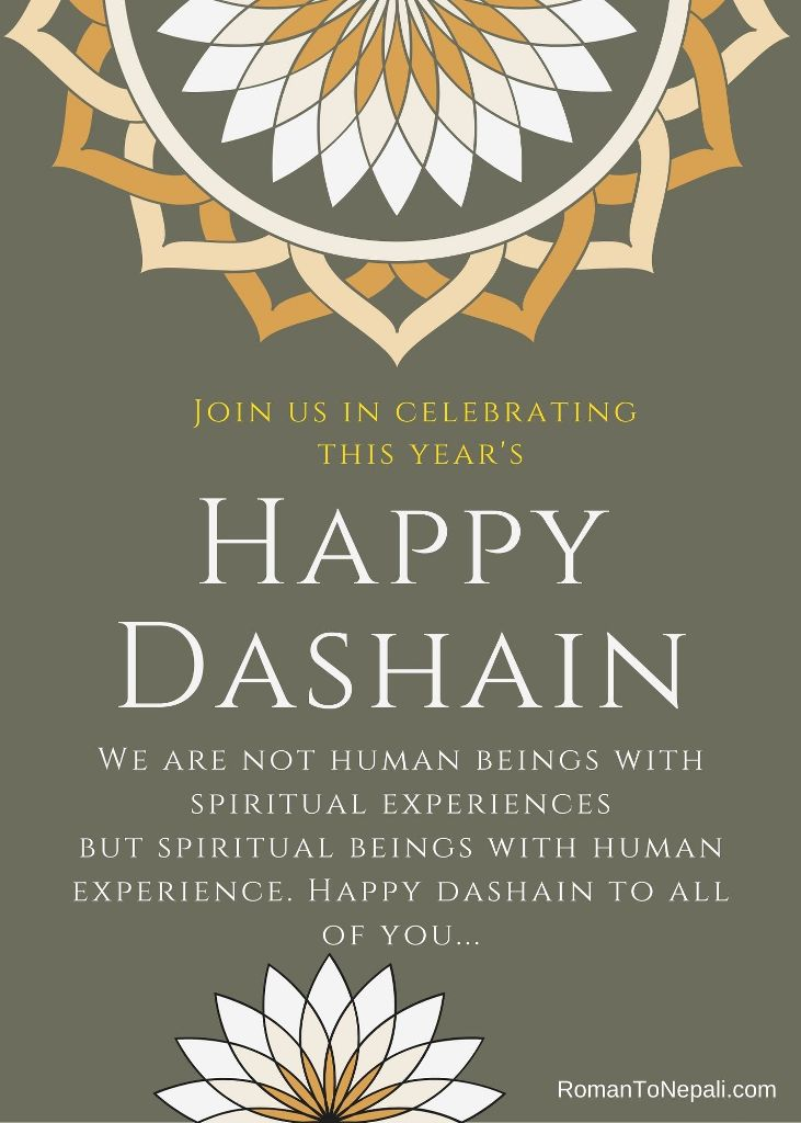 Happy Dashain Wishes For Friends Greeting Card