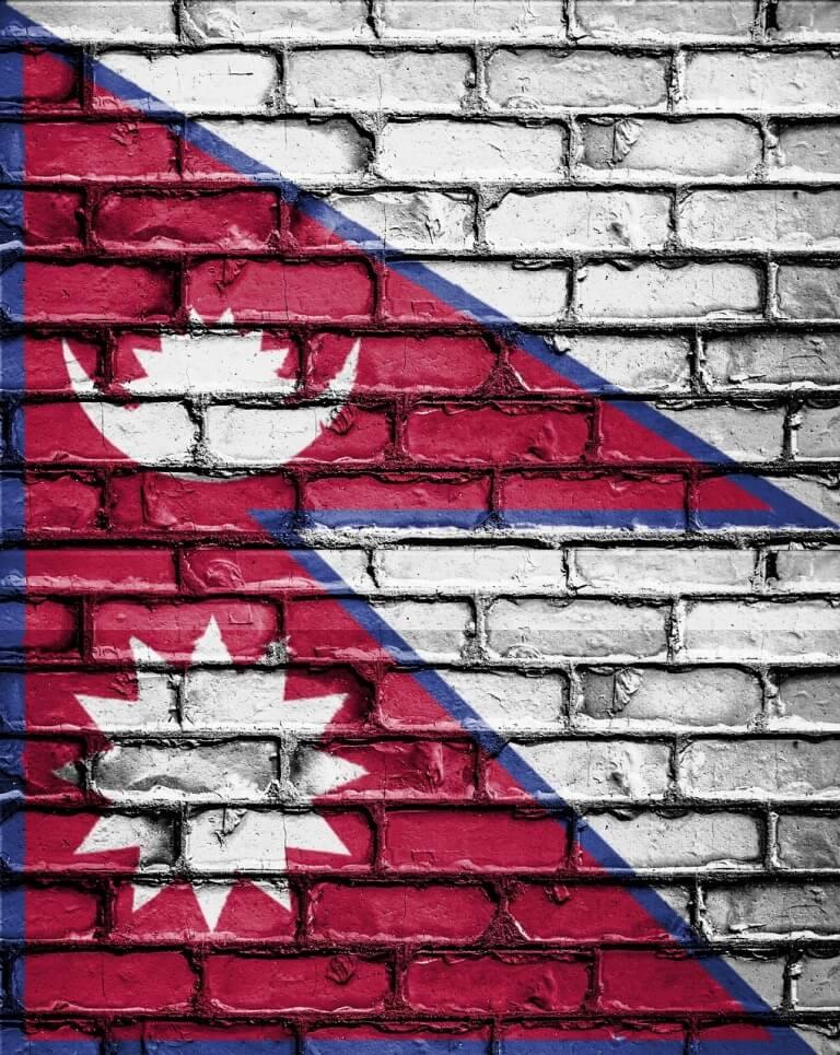 Nepali national flag image